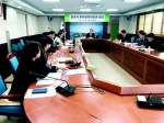 청주시 투자유치자문관 회의 개최