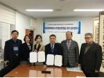 국악협회 대전지회-학교폭력예방협의회 상호협약