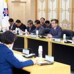 대전 유성구, 유성온천지구 도시재생활성화계획 수립용역 착수보고회 개최