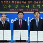 대전 서구 평촌산단에 1조 8000억원 규모 투자 유치
