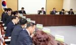 도교육청 올 첫 교육장회의 … 학교 지원방안 논의