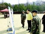김시록 충북병무청장, 동원훈련 입영 현장 방문