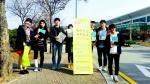 한국교통대, 캠퍼스별 '찾아가는 취업상담실'