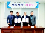 교통안전公 충북-충북경총회 '노선버스기사 양성 MOU'