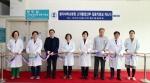 을지대병원, 고위험 임산부 집중치료실 개소