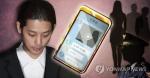 '성관계 몰카' 정준영 내일 영장심사…구속 여부 결정