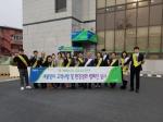NH농협 금산군지부, 환경정화·꽃씨 나눔