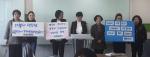 민주당 당진시여성위, 위안부 비하 규탄 회견