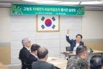 아산시 미세먼지 종합대책 설명회 개최