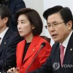 """""""황운하발 선거 공작사건"""" 한국당 특검 요구하며 공세"""
