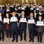 시민주권 실현되는… 대전