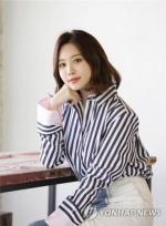 걸스데이 유라, 박서준 소속사 어썸이엔티와 전속계약