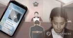 '성관계 몰카' 정준영 구속 여부 21일 결정…영장심사