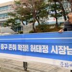 """""""관중이 곧 손님""""… 새 야구장 부지 주변상권 들썩"""