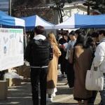 수도권-비수도권 대학 경쟁률 2배 차이