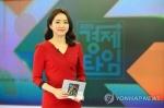 조수빈 아나운서 KBS에 사표…프리랜서 행보