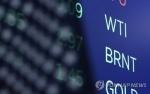 국제유가, 가격부담 속 반락…WTI 0.4%↓