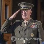 """美합참의장 """"北 핵·미사일 역량 여전…방어준비 태세 집중"""""""