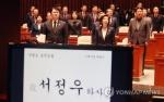"""나경원 """"국민 아닌 문대통령 눈높이 개각…MRI식 검증할 것"""""""