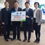 농협홍성군지부, 홍성군에 제휴카드 적립기금 5600만원 전달