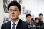 """YG 양민석 대표 """"모든 조사 성실히 받겠다…주주이익 제고 노력""""(종합)"""