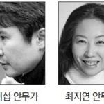 대전시립무용단 3·1절 100주년 기념 '다시 날다' 28일 첫선