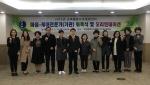 대전시교육청 '마음-케어 전문가' 위촉식