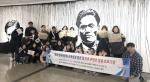 배재대 '3·1운동 100주년 콘텐츠 발굴 프로그램' 공유