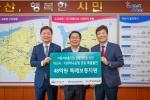 아산시 맞춤형 지원… 자동차부품사 활력 '업'