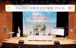 서산시 자원봉사센터, 자원봉사단체장 간담회 개최