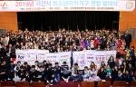 2019년 서산시 청소년 자치기구 연합발대식 성료