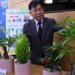 식물로 초미세먼지 저감