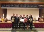 동구 지역사회건강조사 질병관리 '유공기관'