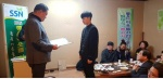 예산사회복지협 'MBC 무한도전 장학금' 전달