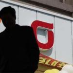 한국 세계 최초 5G 상용화 돌입