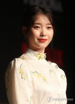 국가재난에 아이유·김희철·김은숙 등 기부 이어져(종합2보)