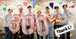 류준열 주연 '돈' 신작 공세에도 300만명 돌파