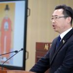 홍성표 의원, 친일잔재 청산은 역사적 사명이고 책임