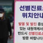 소아병원 홍역 하루사이 3명 추가… 대전지역 비상