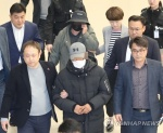 """제천경찰서 도착 마이크로닷 부모 첫마디…""""죄송하다""""(종합)"""