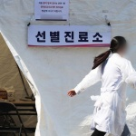 대전 소아병원서 또… 홍역 환자 4명 추가