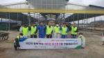농협 충북본부·청주축협, 축산환경 개선의 날 행사