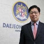 대전시티즌 신임대표에 언론인 출신…여론은 '옐로 카드'