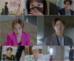 박민영-김재욱 '그녀의 사생활' 2.7% 출발