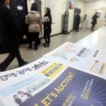대전 신·구도심 양극화…경매시장도 예외없다