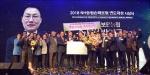 NH농협손해 충북총국 연도대상 최다 수상