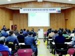 대전충남중기청, 수출바우처 선정기업 사업설명회 개최