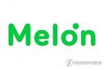 """""""BTS 노래 듣자""""…멜론, 접속자 폭주로 서버 한때 다운"""
