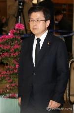 """황교안 """"상식 파괴한 文정부…靑인사책임자 즉각 경질하라"""""""