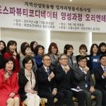 대전 동구, 뷰티산업시장 일자리창출 지원에 산·관·학 '맛손'